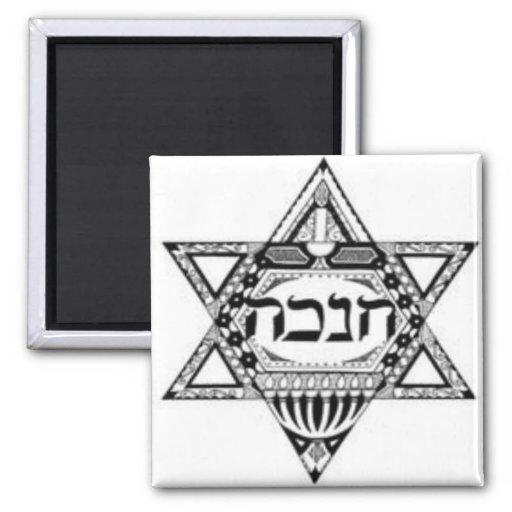 Chanukkah - Magnet