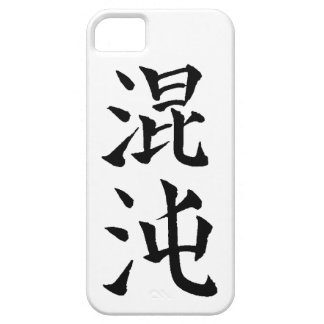 Chaos japan symbol cool Konton Japanese Chinese iPhone 5 Covers