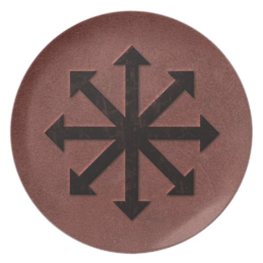 Chaosphere - Occult Magick Symbol on Red Leather Dinner Plate
