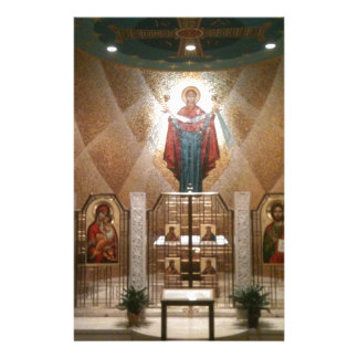 Chapel icons painting fresco personalized stationery