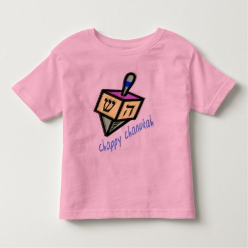 Chappy Chanukah Kids' Shirts