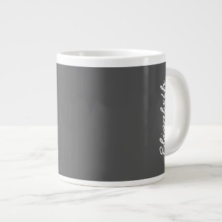 Charcoal Gray Solid Color Customize It Large Coffee Mug