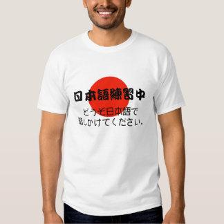 Charla del aprendizaje de idiomas japoneses a mí remeras