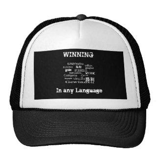 "Charlie Sheen ""WINNING"" Trucker Hat"