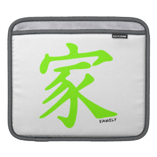 Chartreuse, Neon Green Chinese Family Symbol Sleeves For iPads