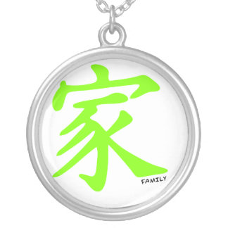 Chartreuse, Neon Green Chinese Family Symbol Round Pendant Necklace