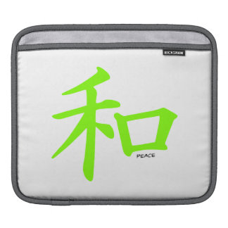Chartreuse, Neon Green Chinese Peace Symbol iPad Sleeves