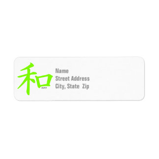 Chartreuse, Neon Green Chinese Peace Symbol Label