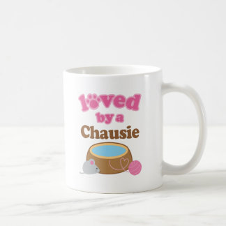 Chausie Cat Breed Loved By A Gift Coffee Mug