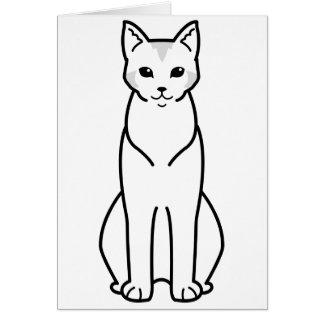 Chausie Cat Cartoon Card