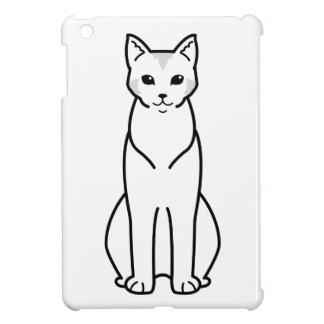 Chausie Cat Cartoon Case For The iPad Mini