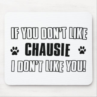 chausie cat design mouse pad