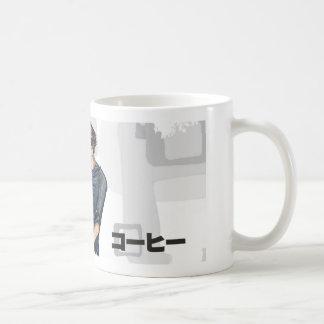Chaval del café taza