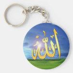 Chaveiro com o nome de Allah Llavero Redondo Tipo Pin