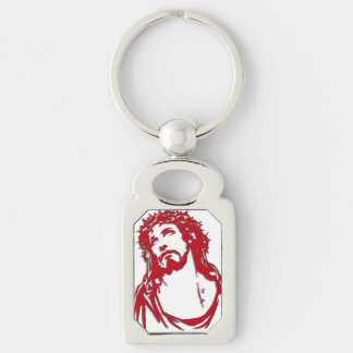 "Chaveiro of silver-plated metal ""JESUS "" Keychain"