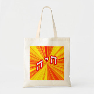 Chaya Budget Tote Bag