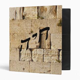 "Chaya, Chayah - HaKotel (pared occidental) Carpeta 1"""