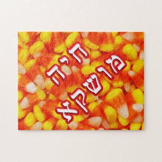 Chaya Mushka de las pastillas de caramelo Rompecabezas Con Fotos