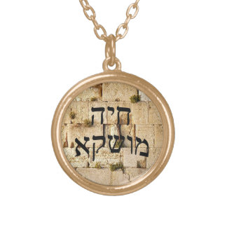Chaya Mushka - HaKotel (The Western Wall) Gold Plated Necklace