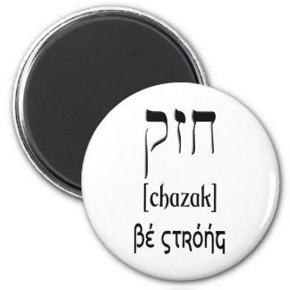 CHAZAK - SEA FUERTE - BETH HEBREO DE ALEPH IMÁN REDONDO 5 CM