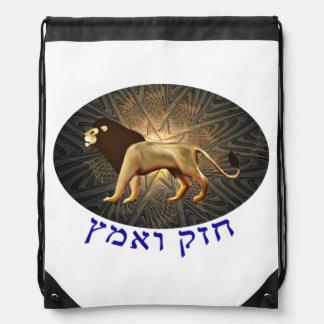 Chazak Ve'ematz Cinch Bag