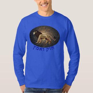 Chazak Ve'ematz T-Shirt