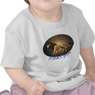 Chazak Ve'ematz Tshirt