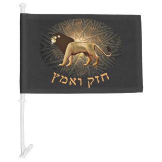 Chazak Ve'ematz Car Flag