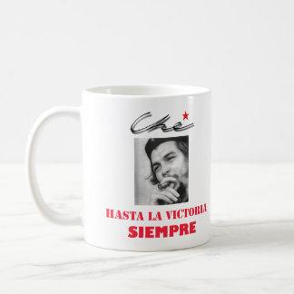 che_guevara_49, che_guevara_50 coffee mugs