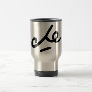 Che Guevara Signature Travel Mug