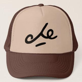 Che Guevara Signature Trucker Hat