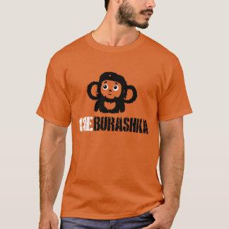CHEBURASHKA T-Shirt