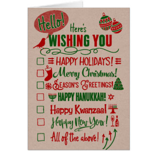 Checkbox Choose Your Holiday Card