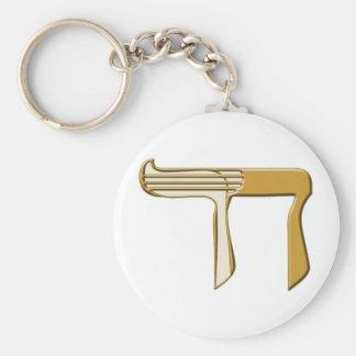 Cheder Basic Round Button Keychain