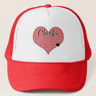 Cheeks Paw Prints Dog Humor Trucker Hat