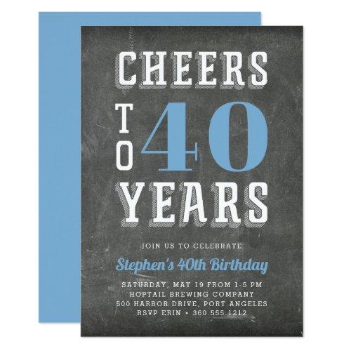 Cheers Milestone Birthday Party Invitation | Blue