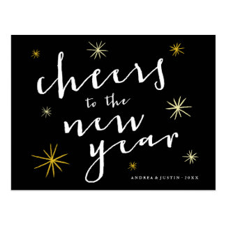 Cheers To The New Year Starbursts Holiday Postcard