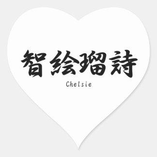 Chelsie translated into Japanese kanji symbols. Heart Sticker