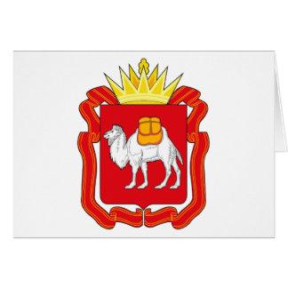 Chelyabinsk Coat of Arms Greeting Card