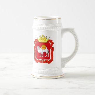 Chelyabinsk Coat of Arms Mug