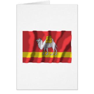 Chelyabinsk Oblast Flag Card