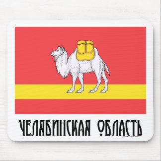 Chelyabinsk Oblast Flag Mouse Pad