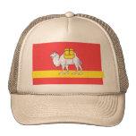 Chelyabinsk Oblast, Russia Trucker Hat