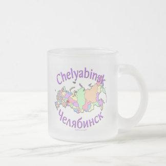 Chelyabinsk Russia Map Frosted Glass Coffee Mug