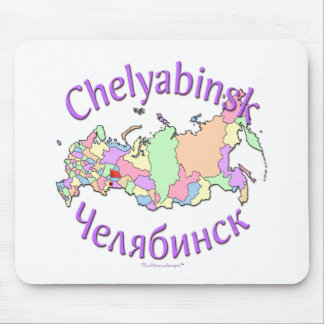 Chelyabinsk Russia Map Mouse Pad