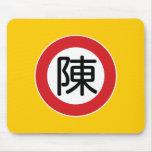 "Chen conocido chino ""placa de calle "" tapetes de raton"