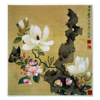 Chen Hongshou Magnolia and Erect Rock Poster