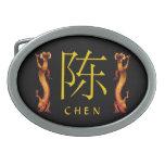 Chen Monogram Dragon Belt Buckle