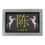 Chen Monogram Horse Rectangular Belt Buckle