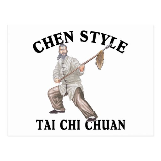 Chen Style Tai Chi Chuan Post Cards